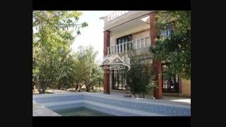 خرید باغ ویلا در شهریار|باغ ویلا در شهریار