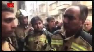 رییس آتشنشانیخطاب بهآتشنشانان