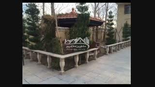 خرید باغ ویلا در ملارد|باغ ویلا در ملارد