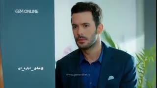 دانلود سریال عشق اجاره ای دوبله فارسی قسمت 76