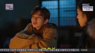 قسمت بیست و سومᴴᴰ سریال کره ای من ربات نیستم - I'm Not a Robot - زیرنویس چسبیده