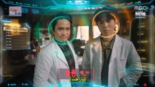قسمت بیست و هشتمᴴᴰ سریال کره ای من ربات نیستم - I'm Not a Robot - زیرنویس چسبیده