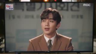قسمت سی و یکمᴴᴰ سریال کره ای من ربات نیستم - I'm Not a Robot - زیرنویس چسبیده