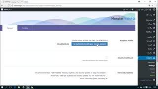 آموزش افزونه Google Analytics for WordPress وردپرس قسمت 2