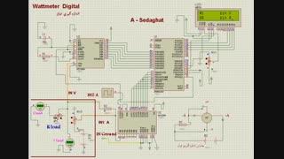 پروژه وات متر دیجیتال