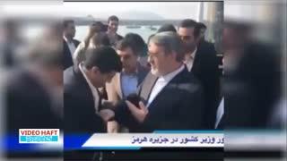 مهارت وزیر کشور در فرار از دستبوسی