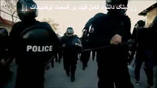 فیلم ساعت 5 عصر | دانلود کامل و بدون سانسور | 1080p