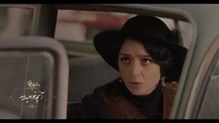 دانلود قسمت 4 سریال شهرزاد 3