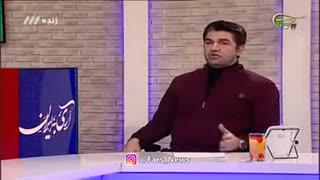 تلویزیون باز هم علیه حاتمی کیا