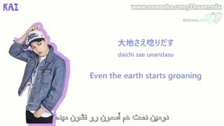 متن آهنگ Tactix(تاکتیک)2018 اکسو با زیرنویس فارسی چسبیده (متعلق به آلبوم شمارش معکوس ) _پیشنهاد ویژه