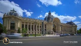 قدم زنی در پاریس - تایم لپس - چارتر123