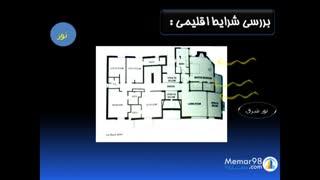پاورپوینت ویلای گلندوک فرامرز شریفی-معمار کامران افشار نادری