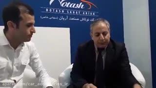 گفتگو ماهان اسپرت با دکتر محمدیان مدیر عامل شرکت نوتاش