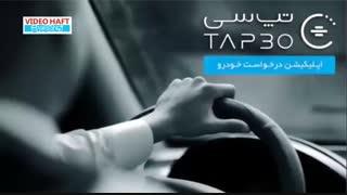 با هشت استارتآپ میلیاردی ایرانی آشنا شوید