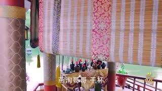 سریال چینی نمایندگان شاهزاده قسمت 17 -Princess Agents 2017 با زیرنویس فارسی