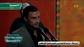 پشت پرده جشنواره فیلم فجر