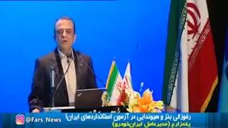 بنز و هیوندا نمیتوانند استانداردهای خودرویی ایران را پاس کنند