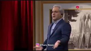 شعرخوانی جنجالی مهران مدیری از زبان یک وزیر کابینه