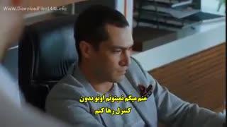 قسمت آخر پایان سریال مروارید سیاه