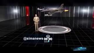 جنگنده ساقط شده اسرائیلی چه قابلیتهایی داشت؟