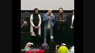 اکران فیلم بدون تاریخ بدون امضا با حضور نوید محمدزاده