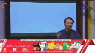 نمونه تدریس عربی مصطفی آزاده ونوس