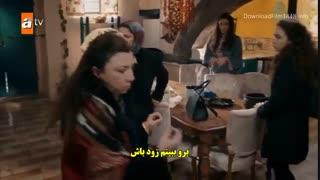 قسمت 4 سریال تو بگو کارادنیز با زیرنویس فارسی