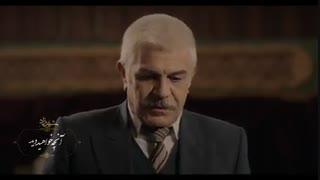 دانلود قسمت چهارم  فصل سوم سریال شهرزاد