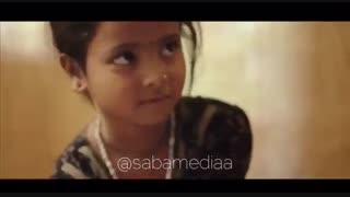 تیزر جدید فیلم سبنمایی آنسوی ابرها مجید مجیدی + دانلود فیلم