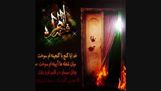 کلیپ زیبا در مورد حضرت زهرا(س)