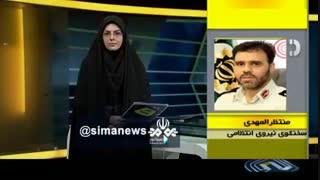 عوامل شهادت ۳ تن از ماموران نیروی انتظامی دستگیر شدند