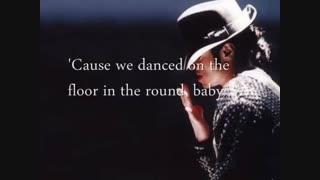 """""""آهنگ خارق العاده و تکرار نشدنی-Billie Jean"""" by Michael Jackson"""