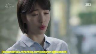 خواستگاری نعمت از لی جونگ سوک( دوبله طنز لبخند آبی)