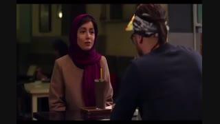 نخستین تیرز سریال گلشیفته رنمایی شد+ دانلود سریال گلشیفته