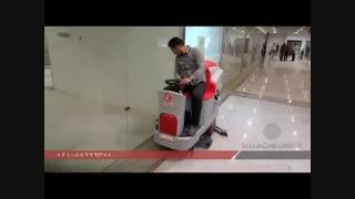 زمینشوی با راننده |اسکرابر صنعتی |دستگاه کف شوی سرنشین دار