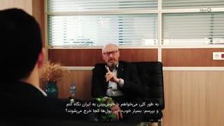سخنان تکاندهنده مایکل واکر درباره اقتصاد ایران