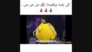 رقص اکسو با آهنگ ایرانی....تهِ خنده♧____♧