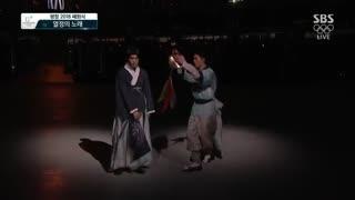 اجراهای اکسو در اختتامیه ی المپیک زمستانی 2018  کره جنوبی