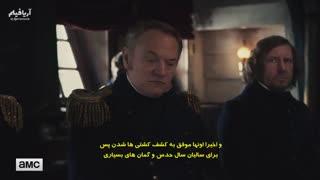 پشت صحنه/تیزر/مصاحبه سریال The Terror - زیرنویس فارسی