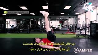 آموزش حرکت بدنسازی هیپ ریز پا صاف (شکم)