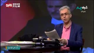 """کنایه """"رضا رفیع"""" مجری تلویزیون به معاون رئیس جمهور"""