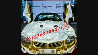 فروش انواع دستگاه ابکاری فانتاکروم 09127692842