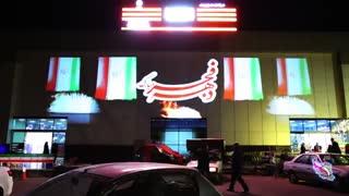 ویدئو مپینگ فروشگاه اتکا در مشهد