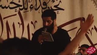 اشهد انک عصمت الله کبری-شور-فاطمیه96-هیئت فدائیان حسین ع -نریمانی