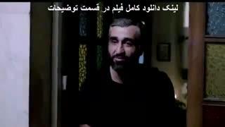 فیلم آذر | دانلود کامل و آنلاین و بدون سانسور | HD 1080