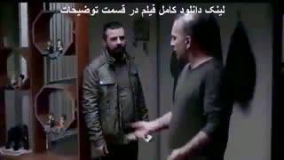 فیلم آذر کامل | دانلود آنلاین و بدون سانسور | HD 1080