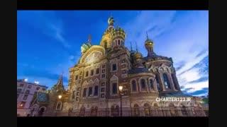 سن پترزبورگ، دومین شهر بزرگ روسیه | چارتر123
