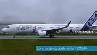 پرواز آزمایشی ایرباس A321   چارتر123