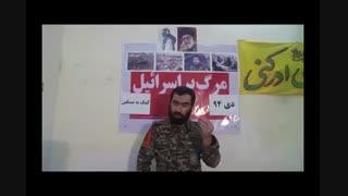 سخنرانی فرمانده گروهان کربلایی حسین آزاد : کمک به مسکین