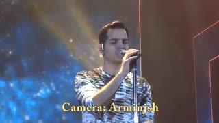 اجرای زنده محسن یگانه- کنسرت  11 اسفند 1396